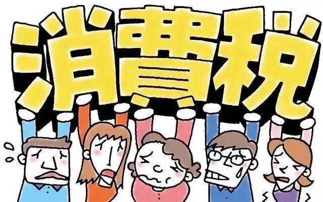 安倍亲口确认日本消费税将上涨,美国海淘更划算!