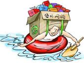 中国人热爱海淘,外国人最爱网购中国货