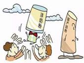 消费者海淘国外奶粉是因为国内奶粉成本高