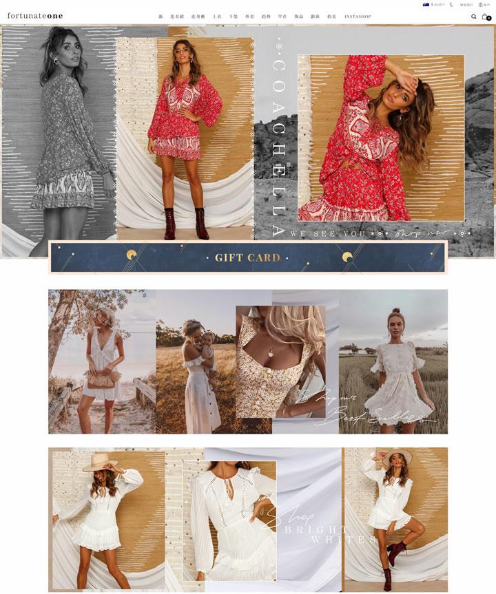 澳大利亚波西米亚风连衣裙在线商店:Fortunate One