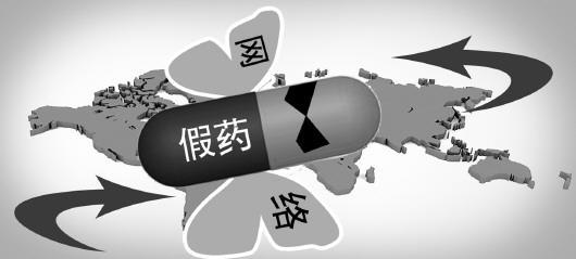 男子海淘1287盒药卖了50万元被批捕,涉嫌销售假药罪