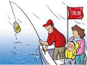 海淘儿童进口药不同人种用药要求不尽相同