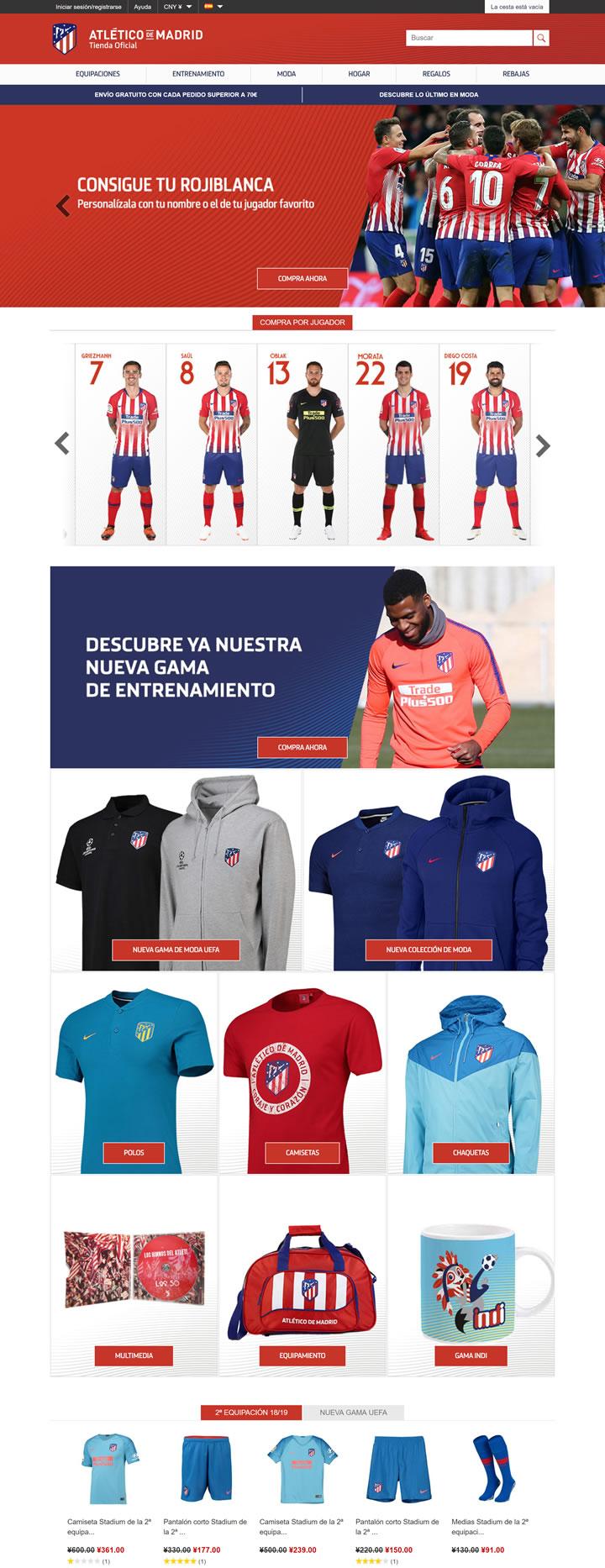 马德里竞技官方网上商店:Atletico Madrid Shop