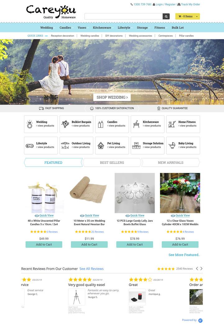 澳大利亚婚礼用品和家居用品批发商:Careyou