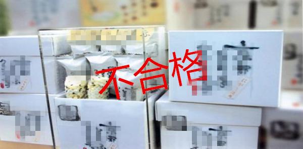 海淘转运要小心,广州口岸截获107批次不合格进口日本食品