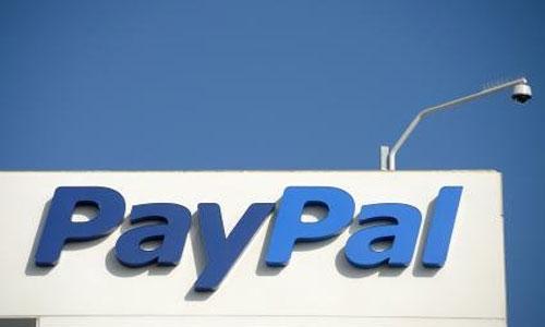 第六届PayPal中国跨境电商大会举行,在华推出两大增值服务