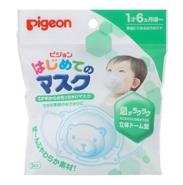 日亚母婴杂货类十大人气商品产品推荐