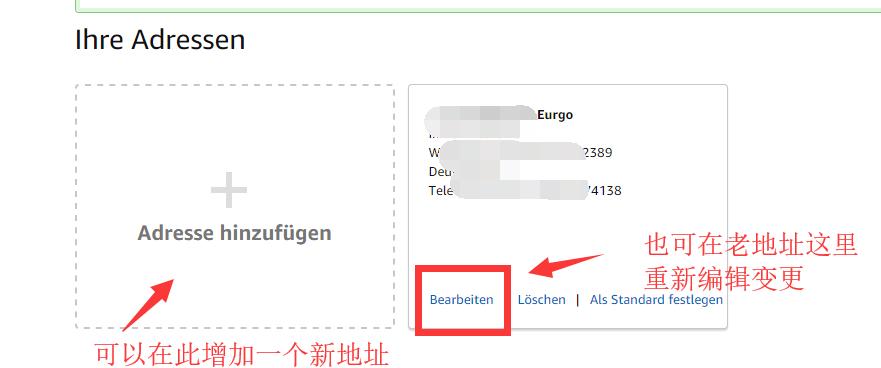 欧洲GO转运地址变更通知