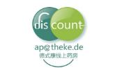 德国Discount-Apotheke中文官网