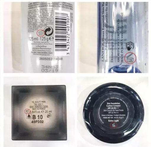 海淘化妆品批号与保质期基本知识