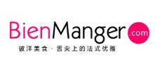 BienManger中文官网
