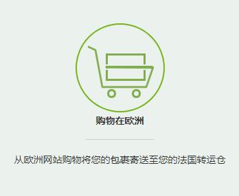 法翔转运包裹加固 退件 合并包裹 代取包裹收费标准