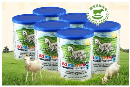 海淘宝宝奶粉品牌最全汇总,全球22个国家奶粉品牌知识普及